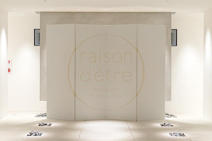 raison d'être(レゾンデートル)1stコレクション レセプションパーティー