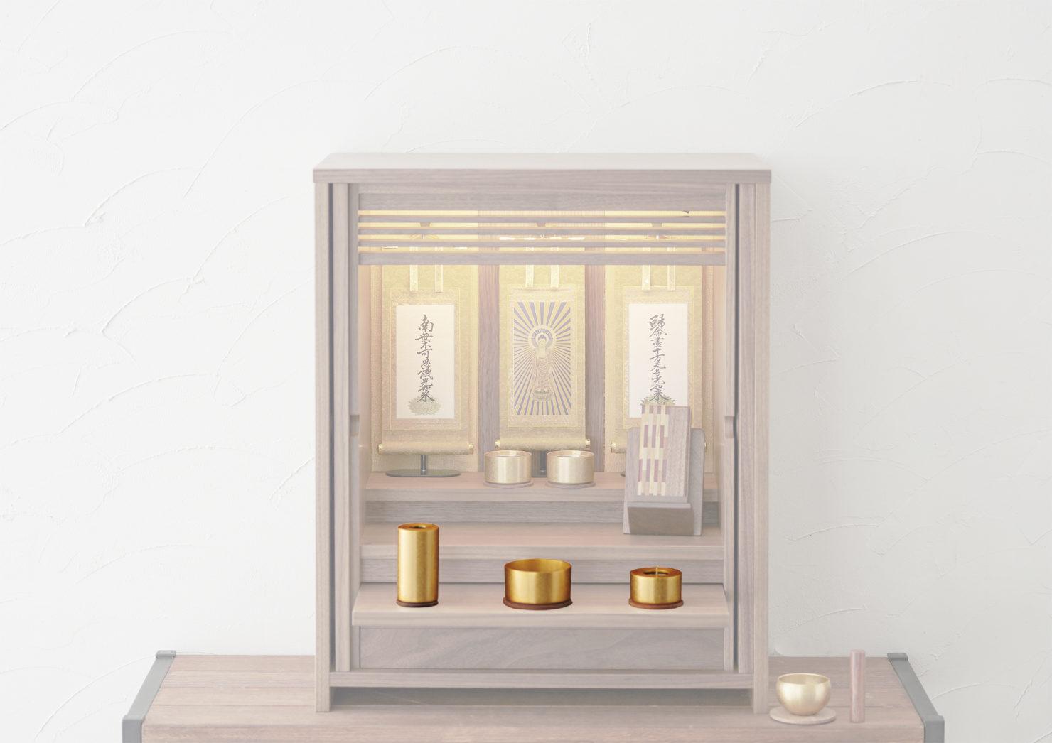 浄土真宗の仏壇の三具足の飾り方