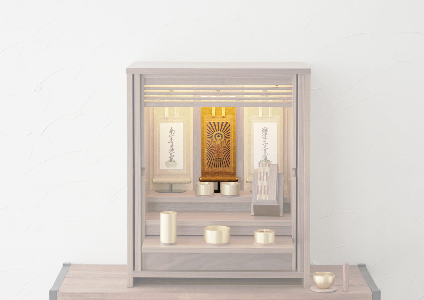 浄土真宗の仏壇の本尊の飾り方