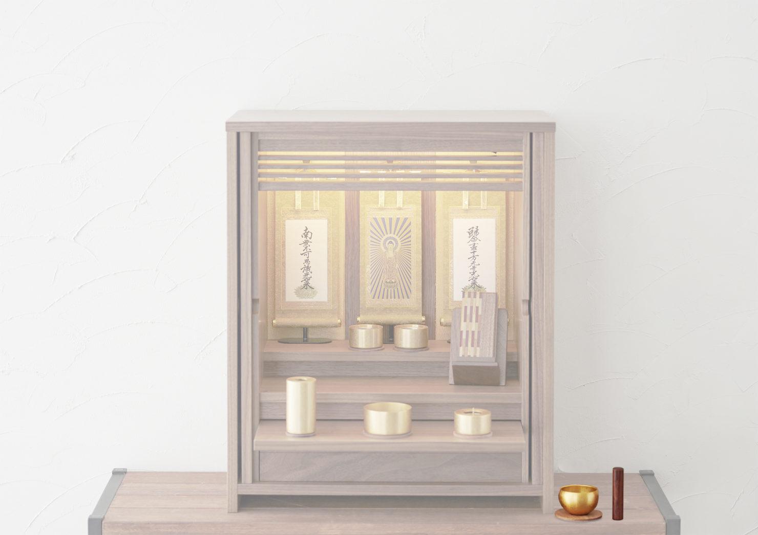 浄土真宗の仏壇のおりんの飾り方